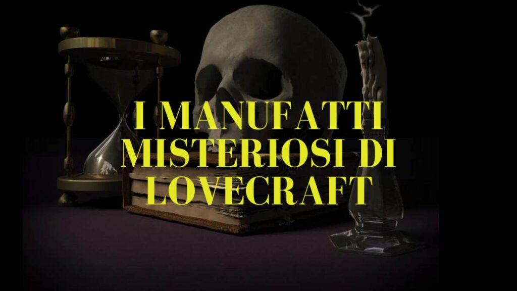 Il trapezoedro lucente di Lovecraft