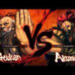 Gouken vs Akuma - Storia